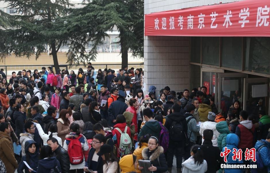 高清:南京艺术学院艺考报名 靓丽考生惹关注(图文)